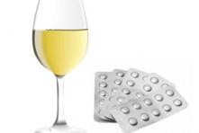 Противозачаточные таблетки и алкоголь