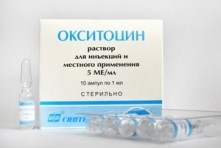 """""""Окситоцин"""" для прерывания беременности"""